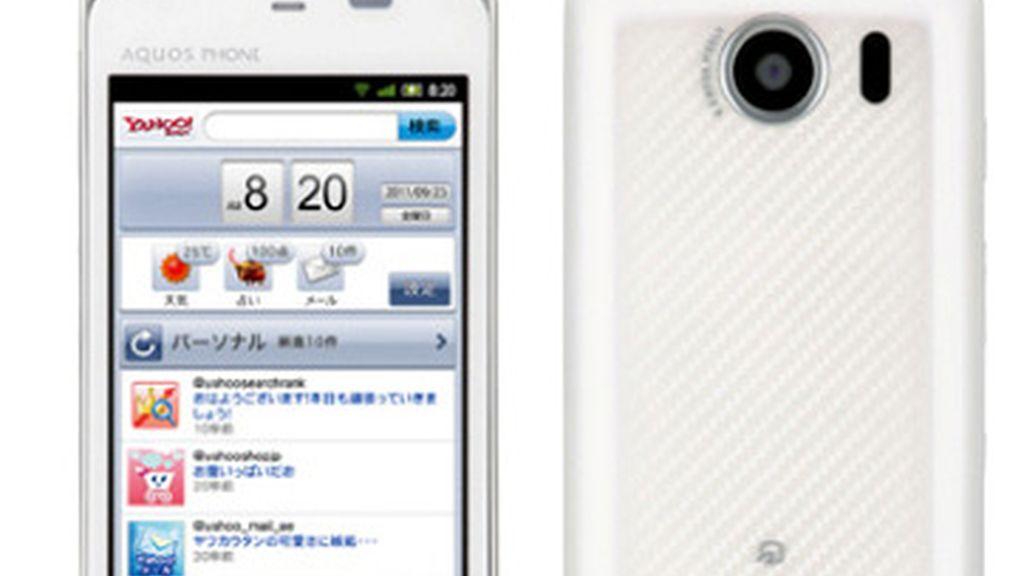 El Sharp AQUOS 009SH llega con Android 2.3 y tiene una pantalla de 4 pulgadas, posibilidades de Wi-Fi y una cámara de 8 megapíxeles.