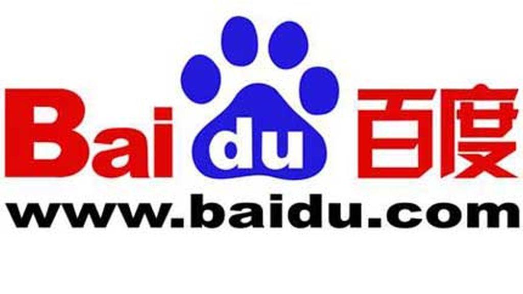 El buscador Baidu es el claro dominador del mercado chino y su referente es Google. De ahí sus similitudes con Google Chrome.
