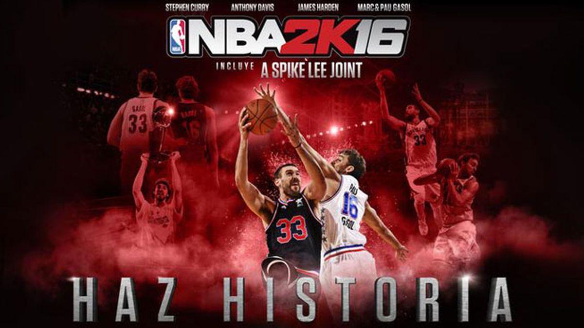 NBA K2