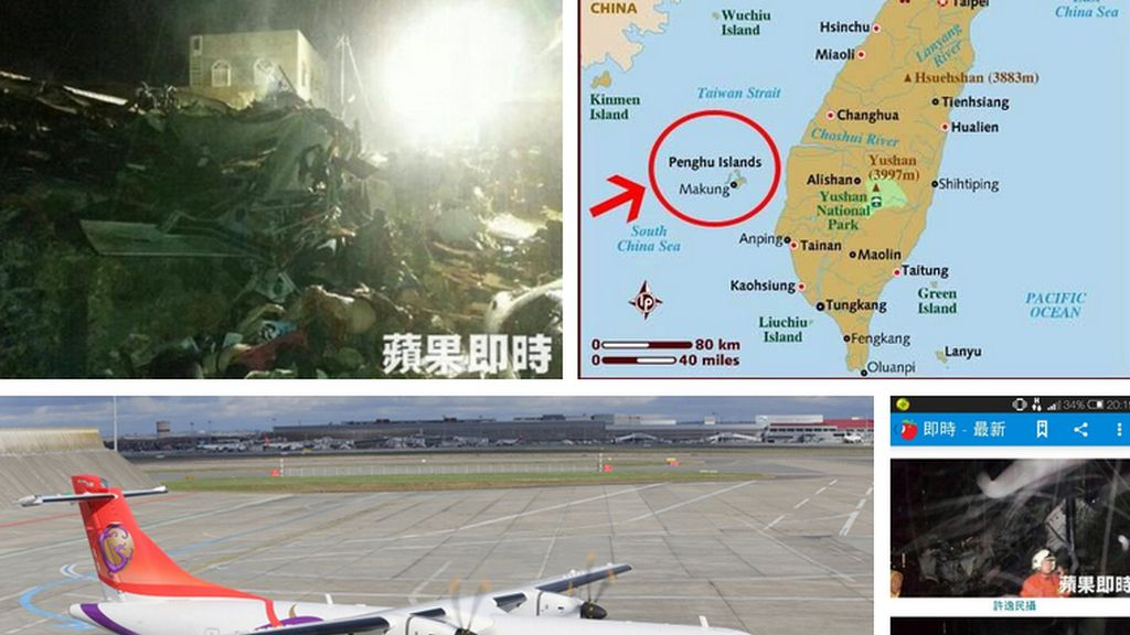 Imágenes de Twitter del accidente del vuelo GE222 ocurrido en Taiwán