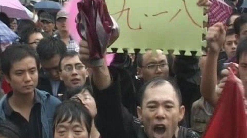 78 años de la ocupación japonesa