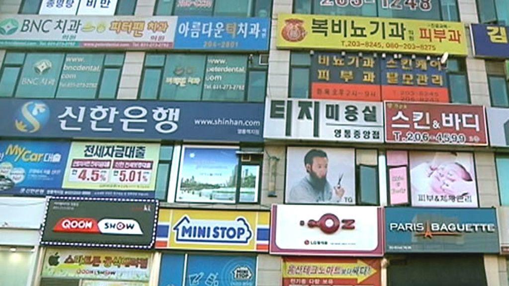 Fachada de una céntrica calle comercial de Seúl