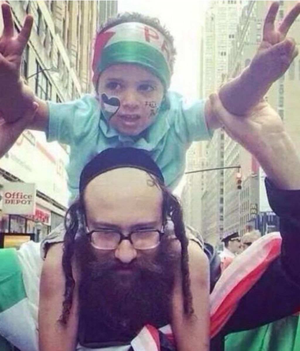 Palestinos e israelies también saben quererse