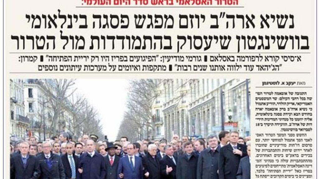 Un periódico israelí borra a las mujeres de la foto de la manifestación de París