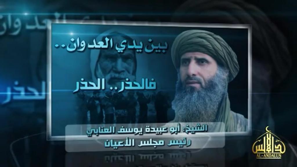 Al Qaeda llama en un vídeo a recuperar Ceuta y Melilla