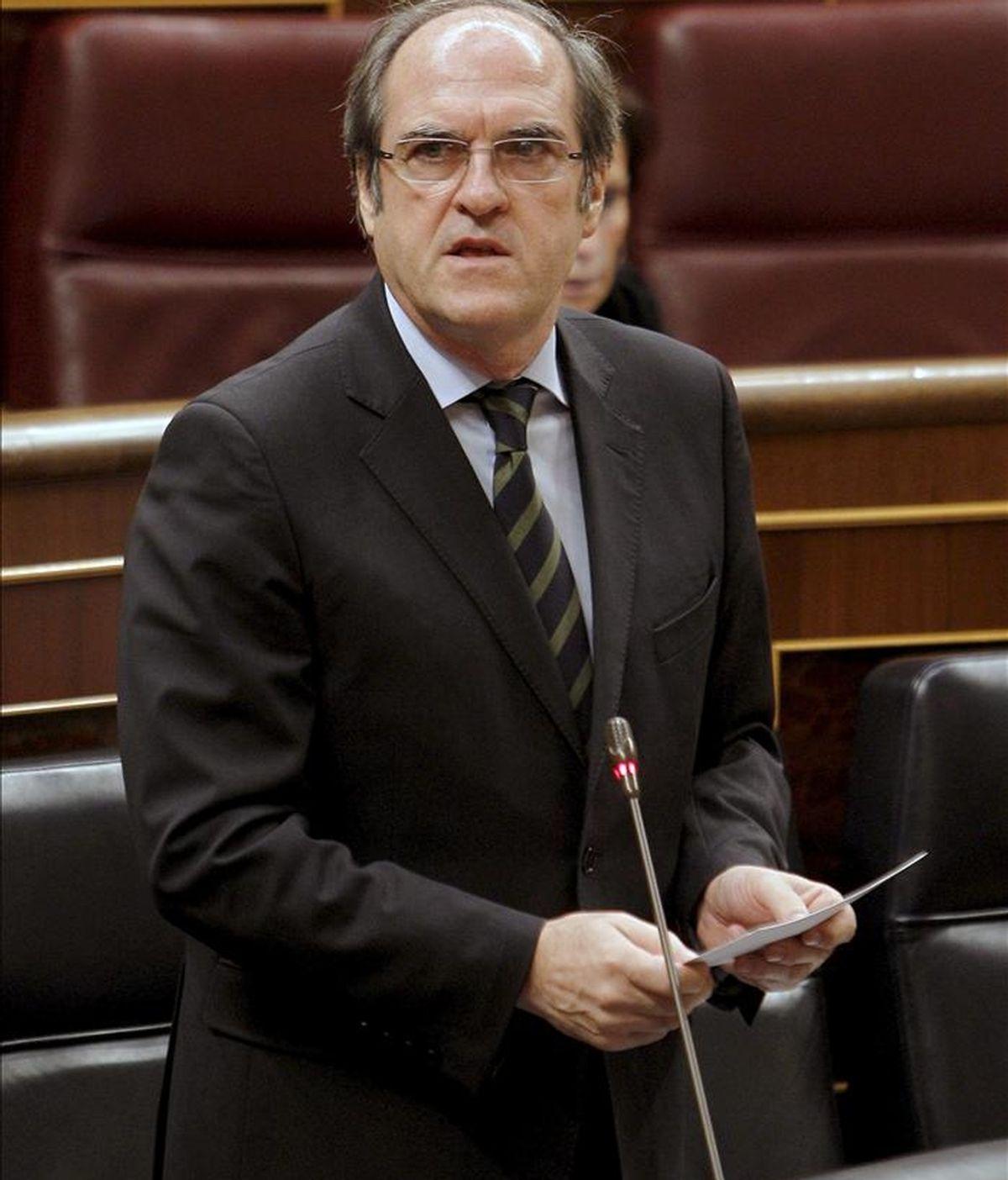 El ministro de Educación, Angel Gabilondo. EFE/Archivo