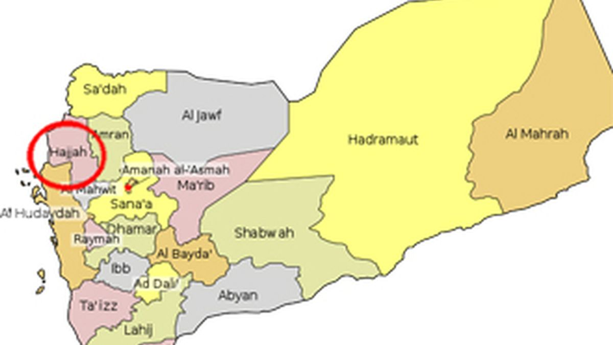 En Yemen son legales las bodas de menores.  Es una costumbre tribal que cree que mientras más joven es la novia, más hijos tendrá y será más dócil.