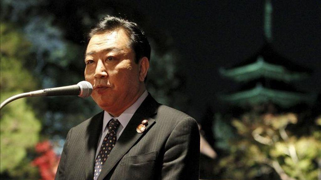 El ministro japonés de Finanzas, Yoshihiko Noda, dijo hoy que Japón proyecta comprar alrededor del 20 por ciento de los bonos que la eurozona emitirá a finales de este mes con el fin de impulsar la confianza, informó la agencia Kyodo. EFE/Archivo
