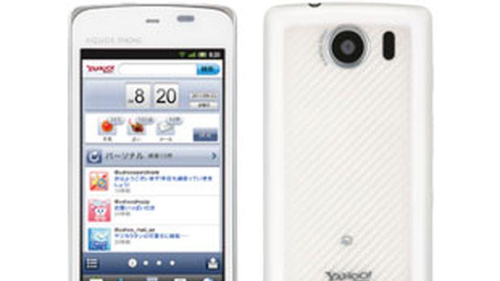 La compañía del buscador, una de las mejor valoradas en Japón, ha decidido entrar en el sector móvil con un terminal propio. Foto: SoftBank.
