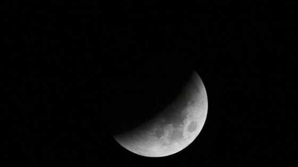 Comienza el eclipse en Filipinas