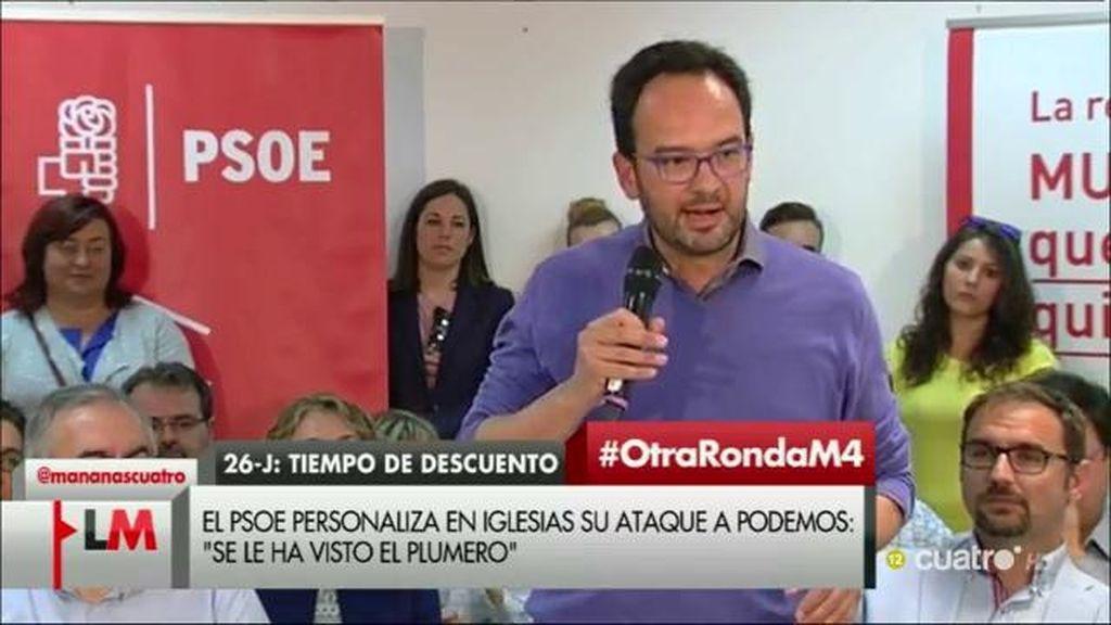 """A. Hernando: """"Todavía no sabemos si va a haber nuevas elecciones cuando Iglesias ya está trajinando nuevas coaliciones"""""""