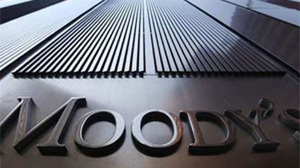Moody's ha rebajado la nota de la deuda italiana en tres escalones. Foto: EFE