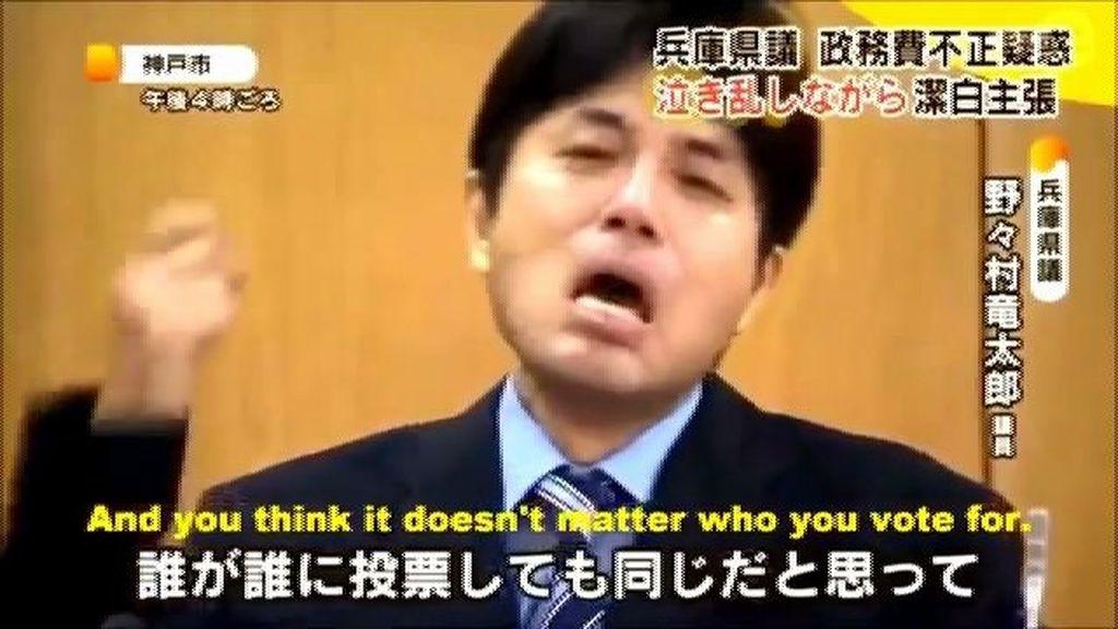 La crisis histérica de un político japonés acusado de desviar dinero público
