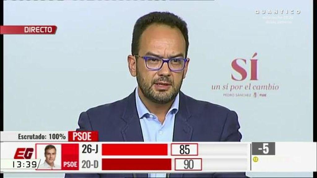 """Hernando: """"Anguita le dijo a Iglesias, 'Pablo, ahora o nunca', pues va a ser nunca"""""""