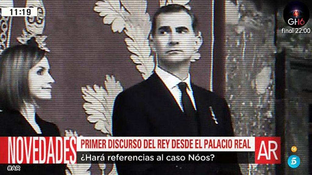 ¿Volverá Felipa VI a hablar de corrupción?