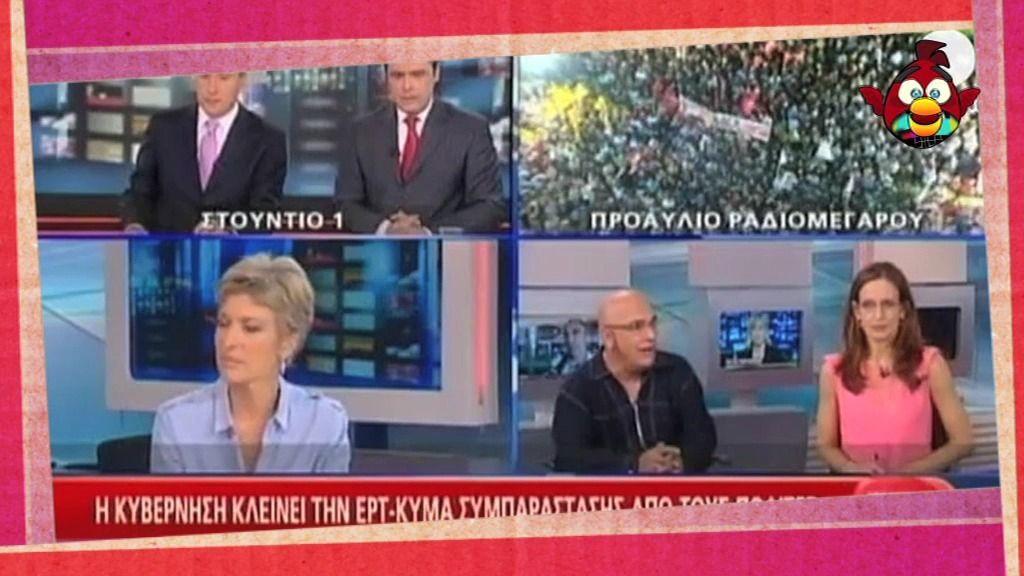 'El pájaro de la tele' (12.06.13): Grecia se queda sin televisión pública