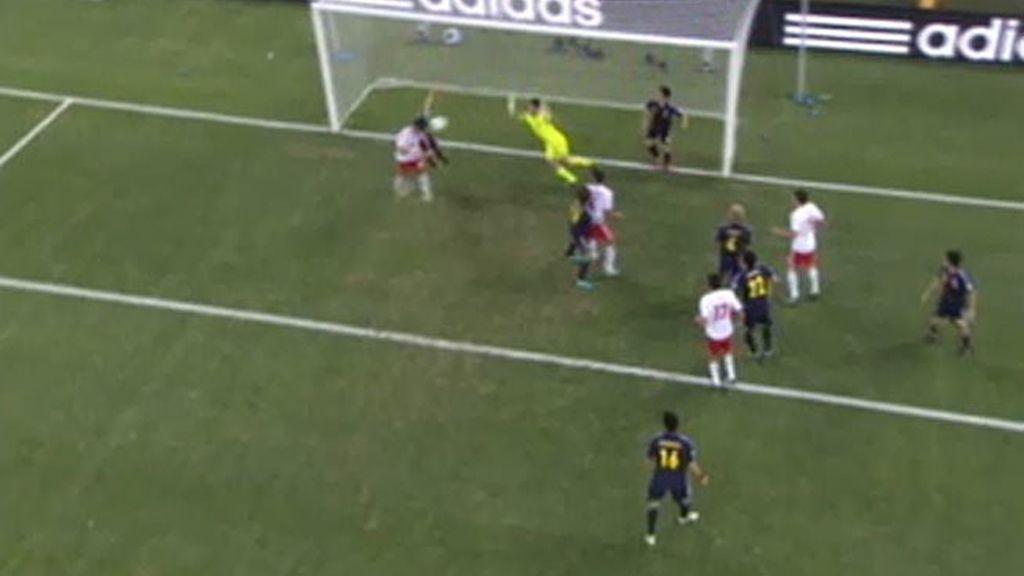 Gol: Japón 0–2 México (min.66)