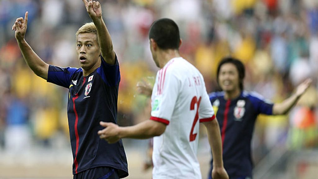 Gol anulado a Japón por fuera de juego