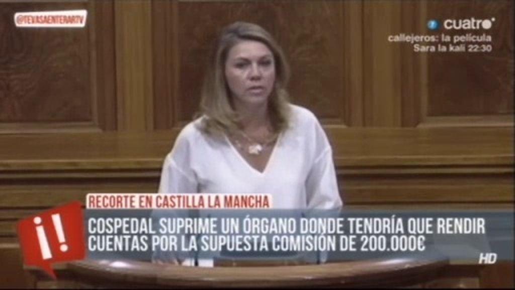 Mª Dolores de Cospedal suprime la sindicatura de cuentas de Castilla La Mancha