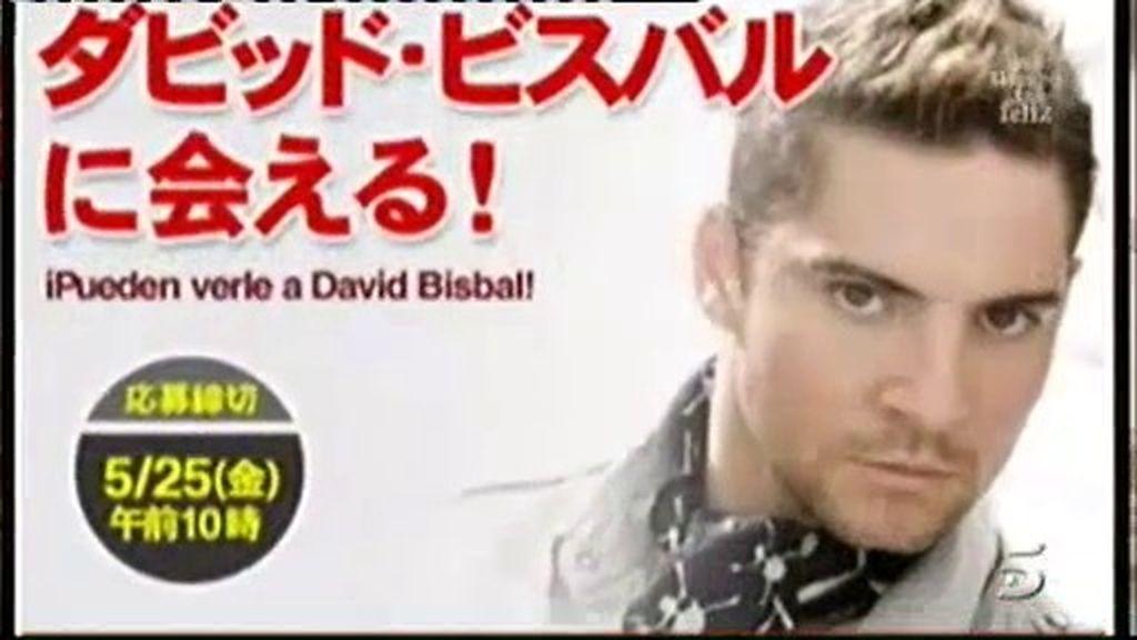David Bisbal, una carrera llena de éxitos