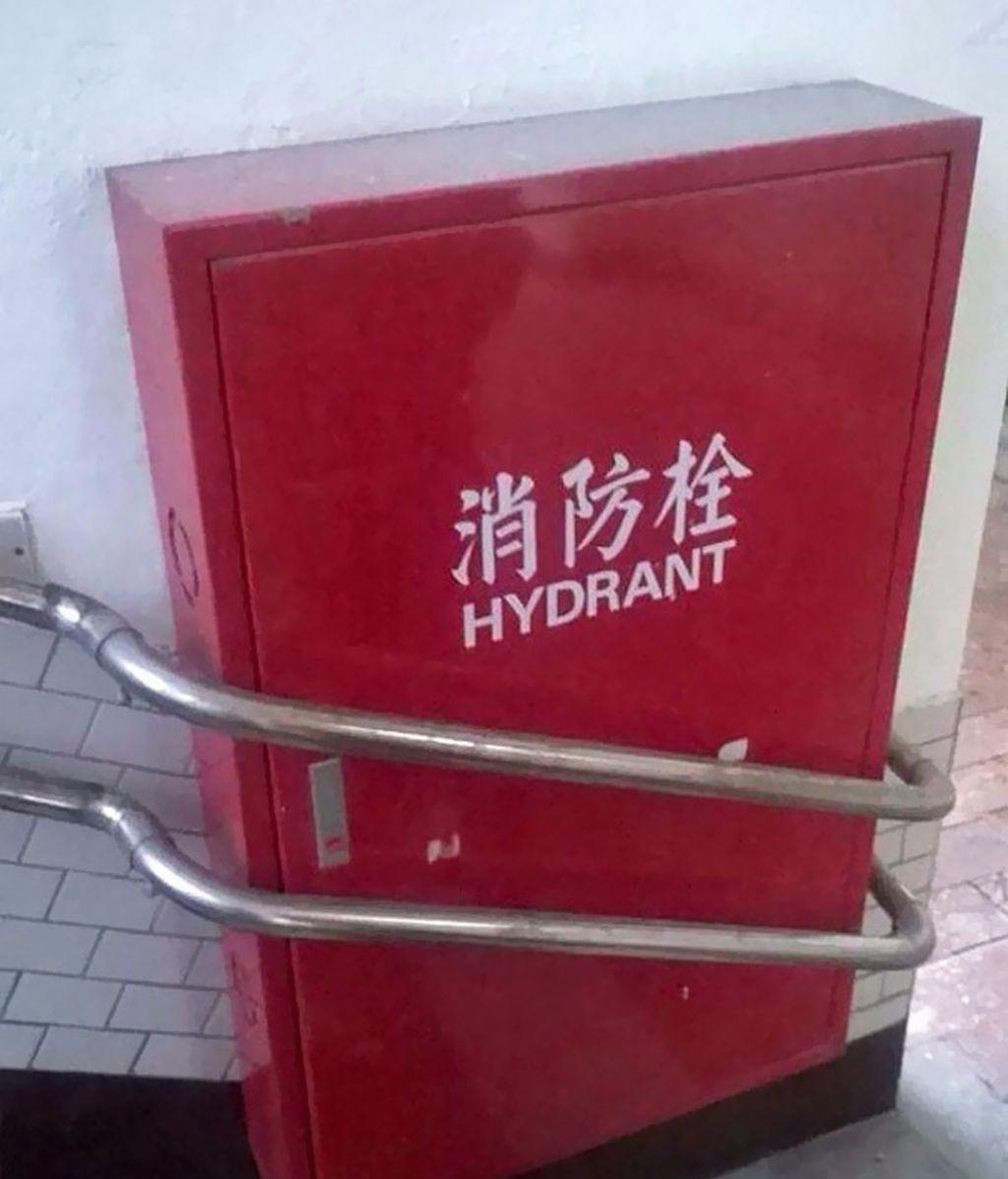 Una boca de incendios nada útil
