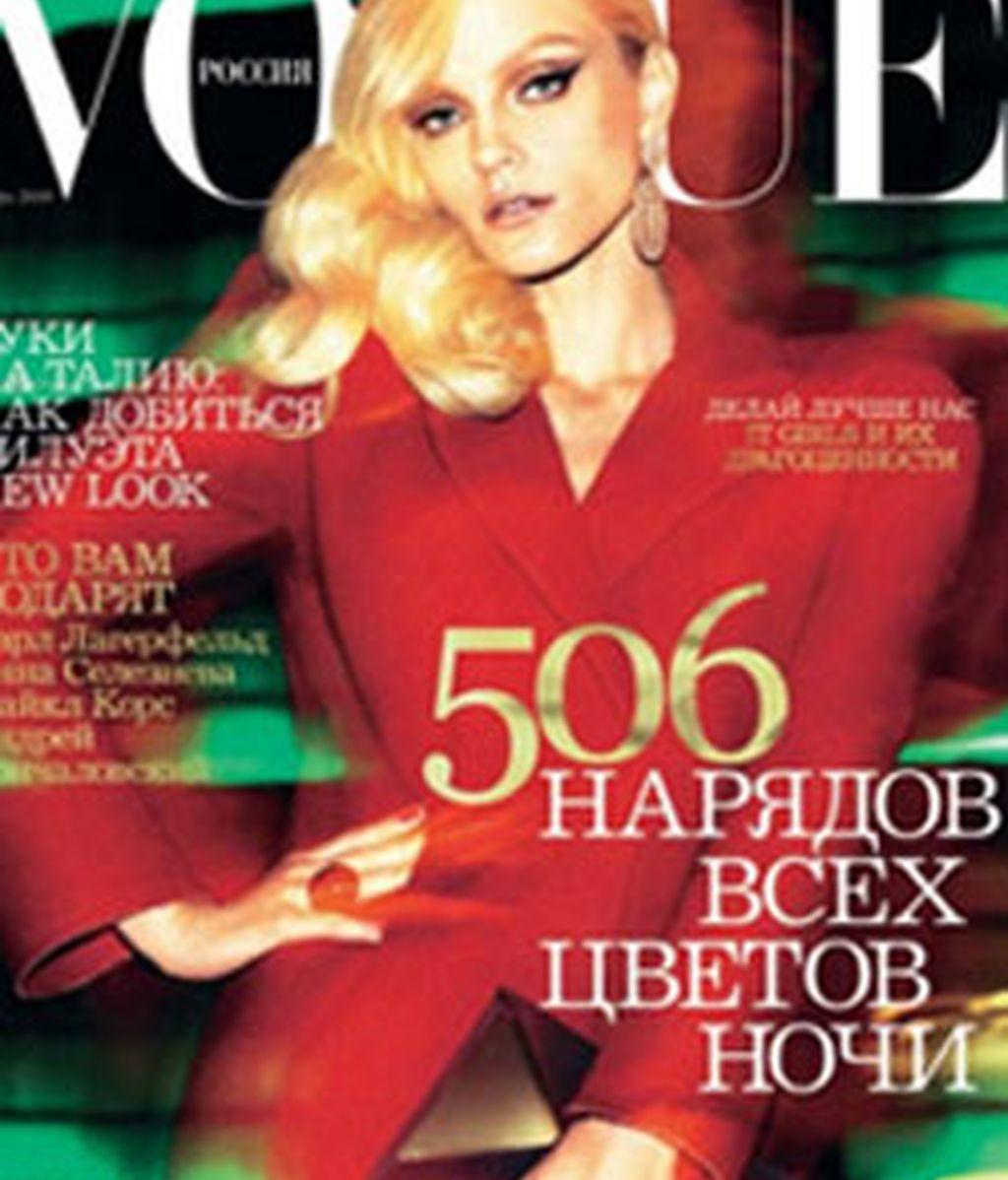 La biblia de la moda se estrena en este terreno con una campaña publicitaria protagonizada por la actriz italiana Monica Bellucci.