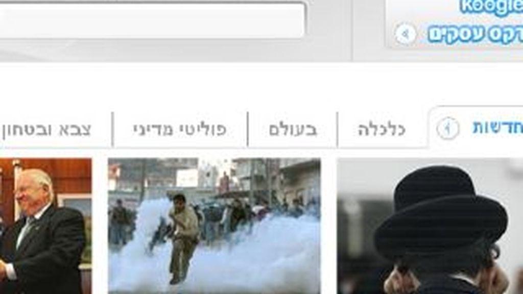 El buscador Koogle permite a los judíos ortodoxos navegar por la Red al filtrar los contenidos que su religión considera inapropiados. Foto Koogle