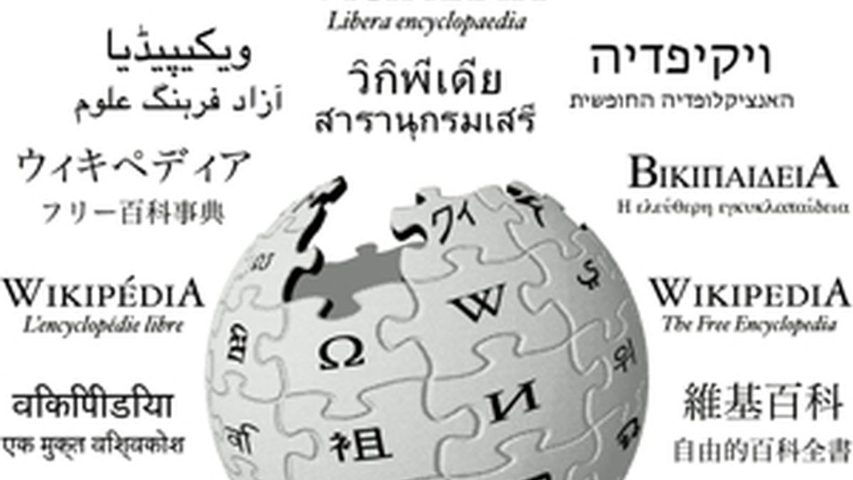 Wikipedia alberga unos 14 millones de artículos en más de 260 idiomas.