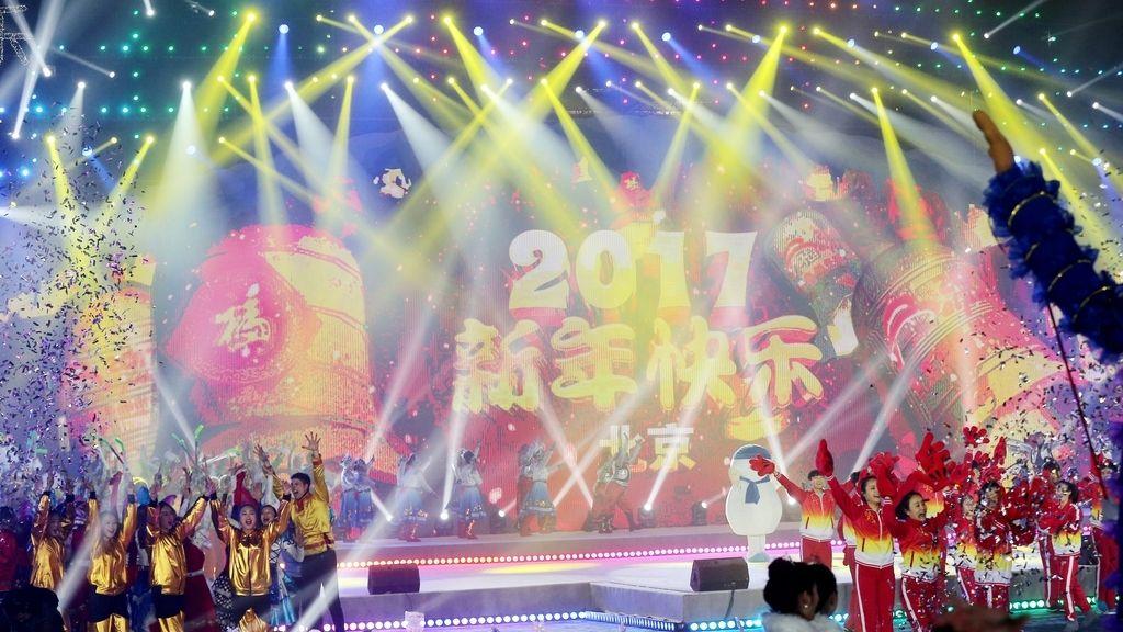 Celebraciones en China