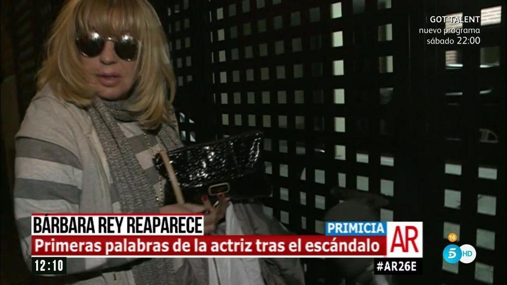 Primicia 'AR': Bárbara Rey habla por primera vez tras el escándalo