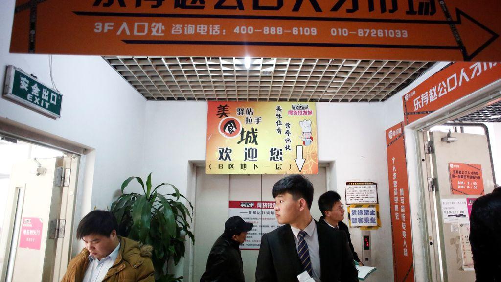 Feria del trabajo en Beijing