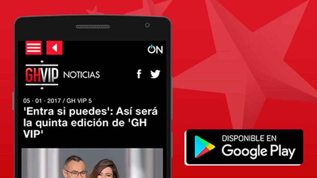 GHVIP_Android