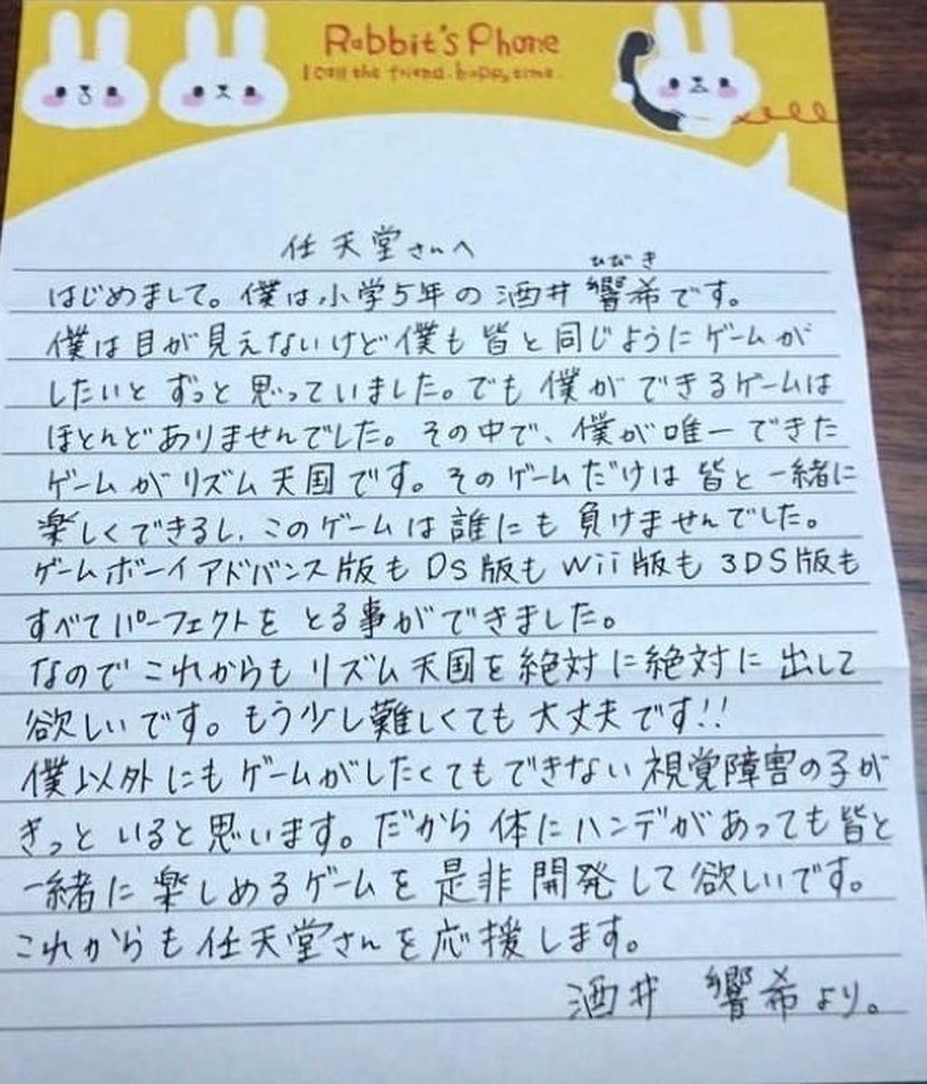 Carta de Hibiki a Nintendo