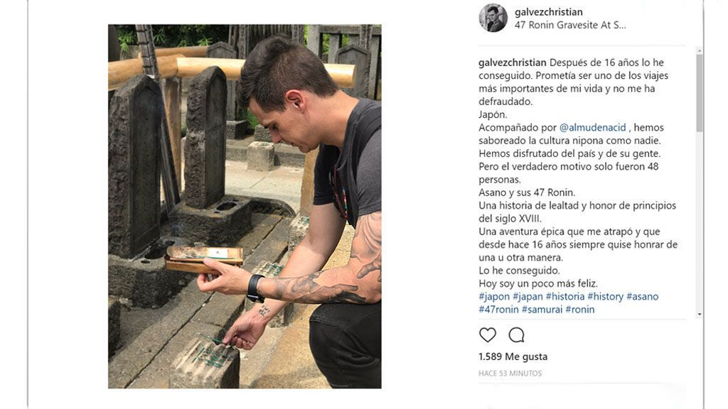 Christian Gálvez tatuaje