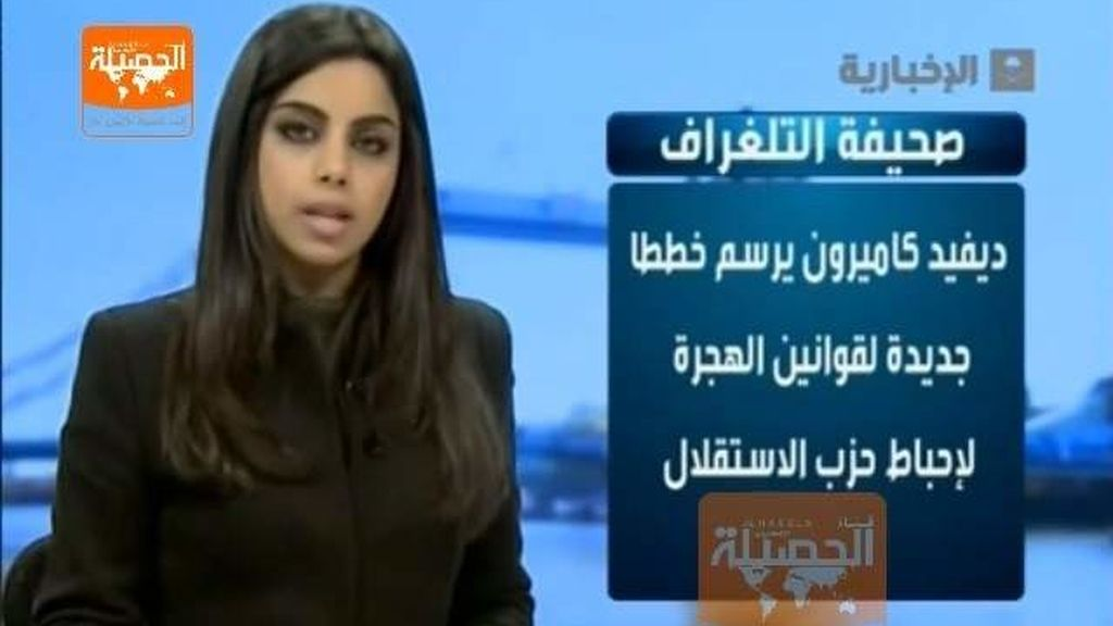 Presentadora televisión arabia saudí