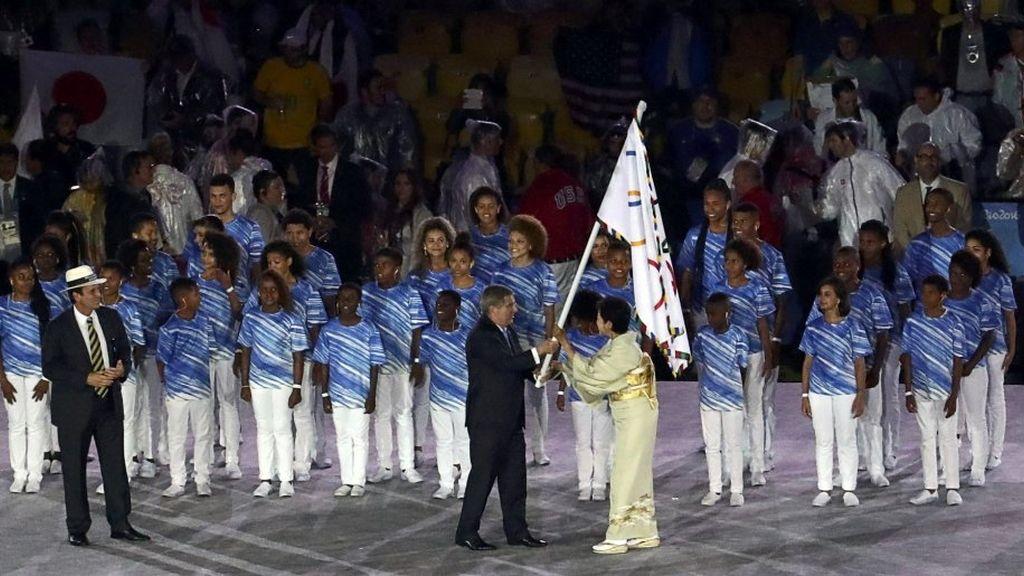 JJOO Río de Janerio 2016