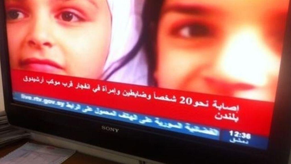 Tv Siria