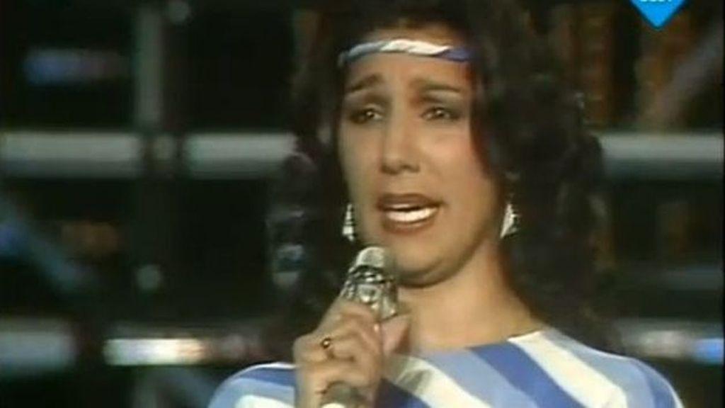 Remedios Amaya. 1983. Puesto 19