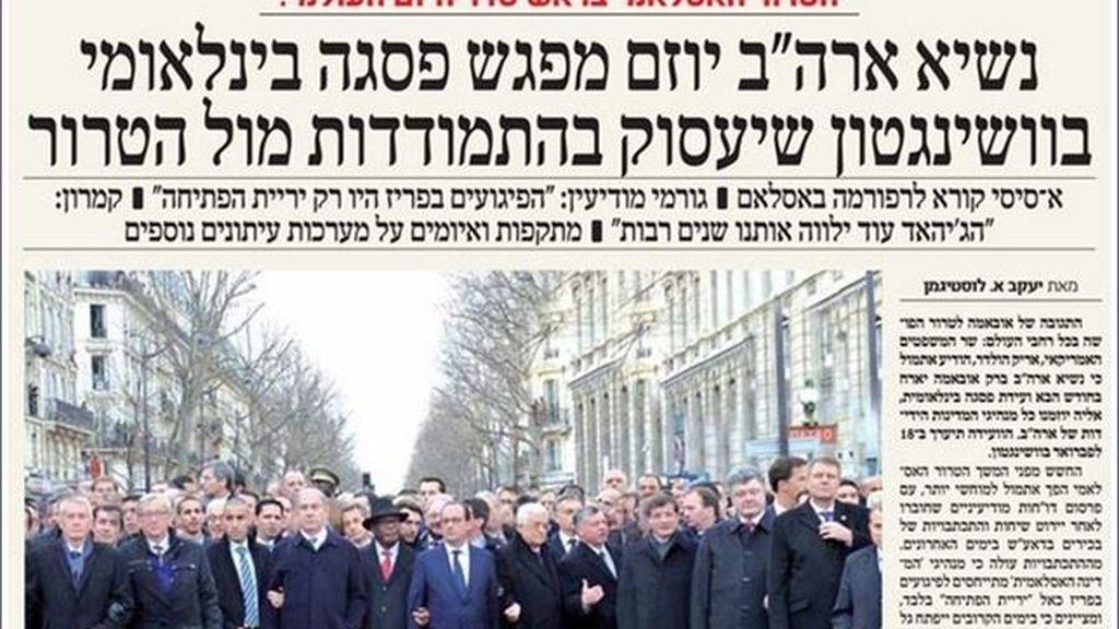 Portada periódico israelí