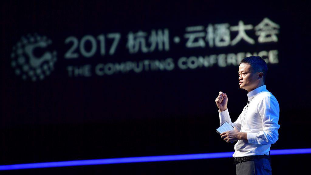 Conferencia de Informática en la ciudad de Yunqi de Hangzhou