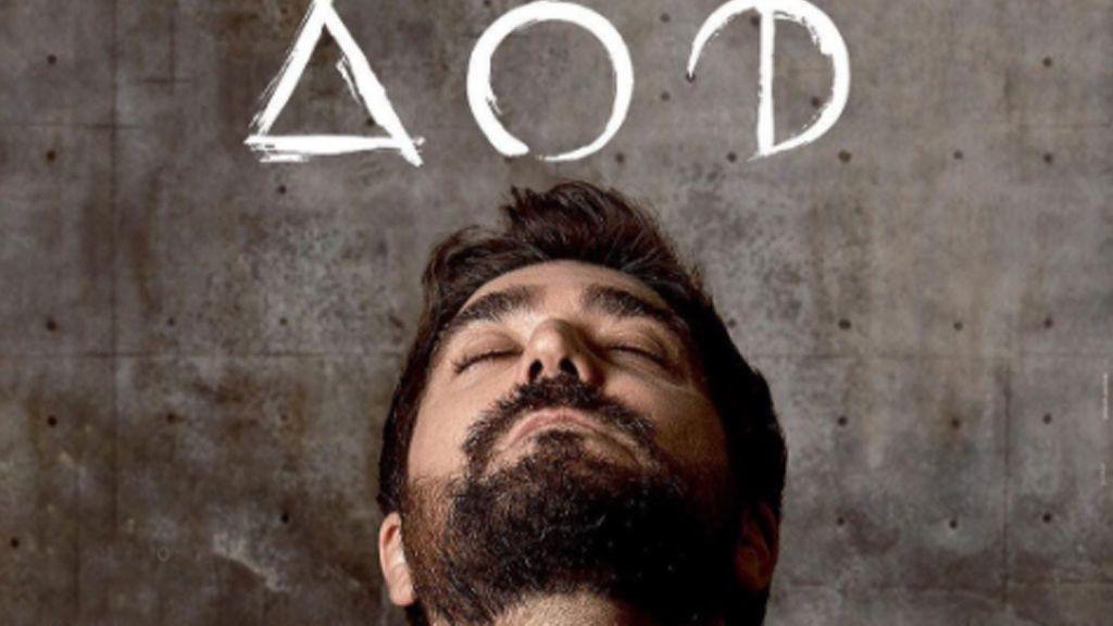 Antonio Orozco cancela sus próximos conciertos tras el fallecimiento de la madre de su hijo
