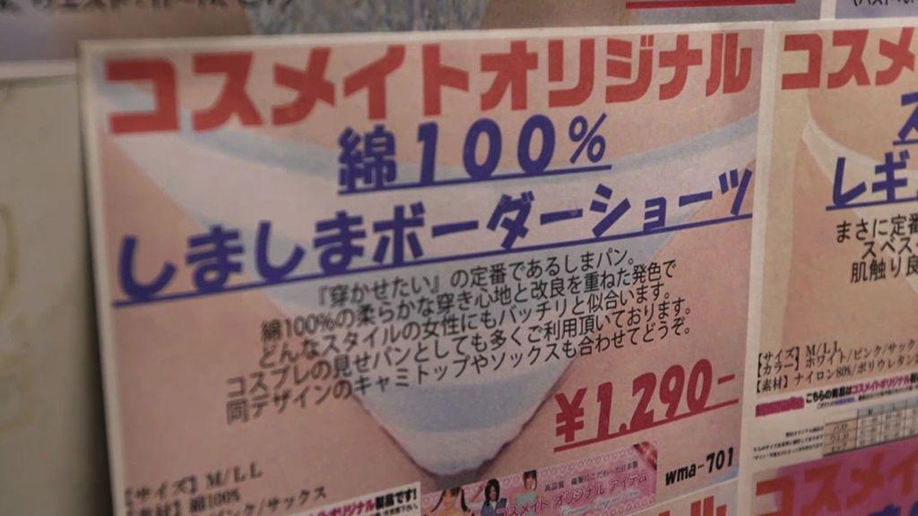 ¡Alucinante! Así funciona el mercado de compraventa de ropa interior usada en Tokio