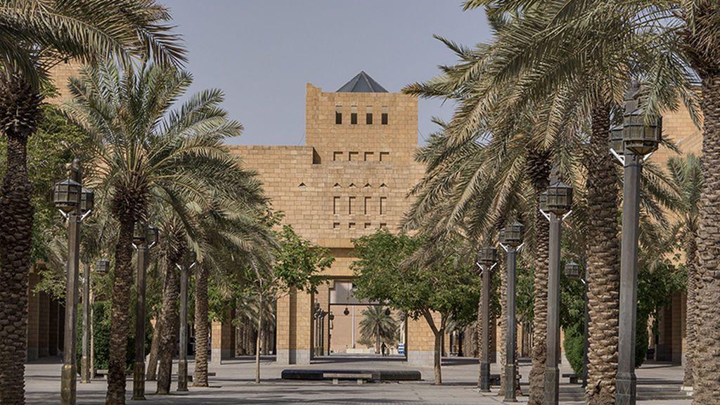 Palacio real de  Qasr a Hokm