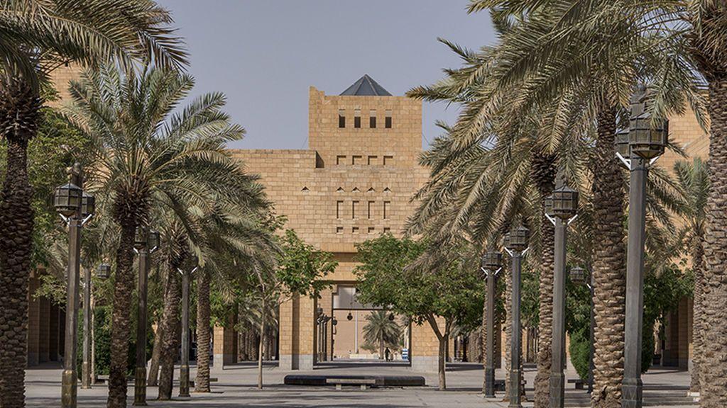 Palacio real de Qasr al Hokm