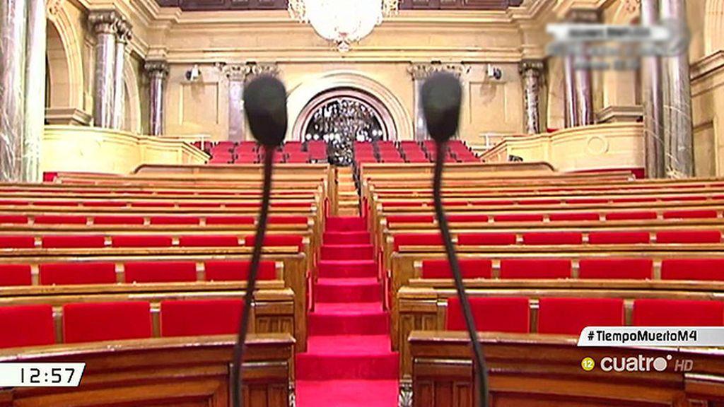 Los secretos que esconde el Parlament de Cataluña