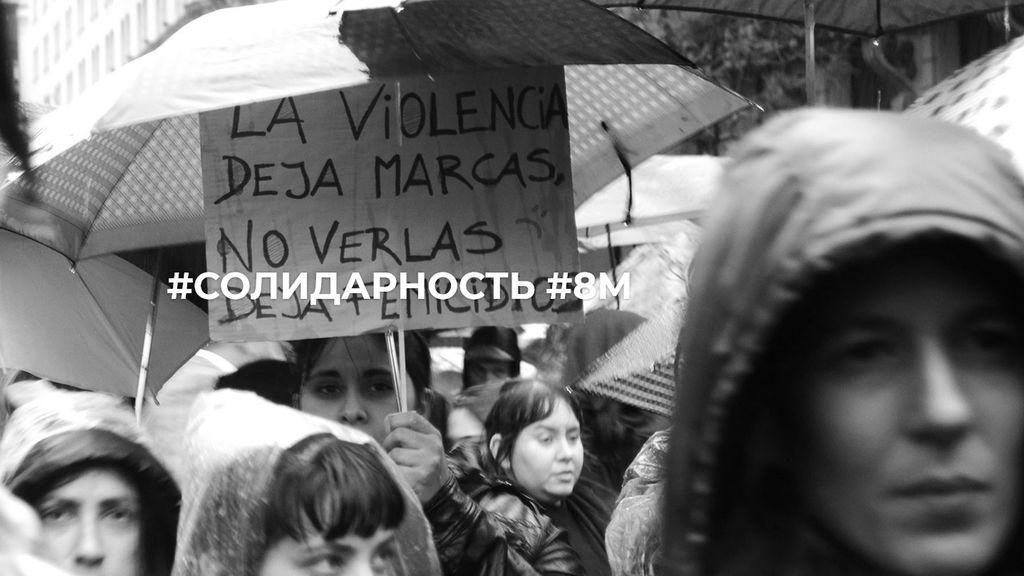 La huelga feminista tendrá lugar en más de 40 países el próximo 8 de marzo