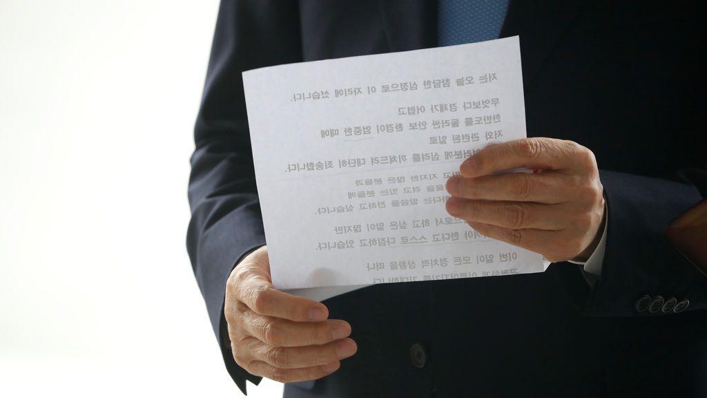 Primer plano del discurso del ex presidente de Corea del Sur