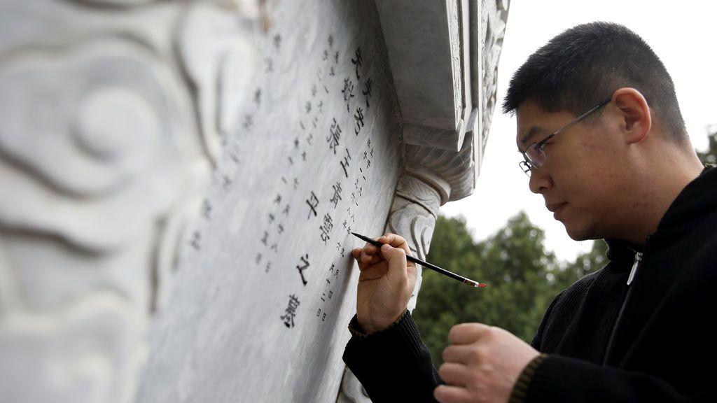 Pintada de lápidas en China
