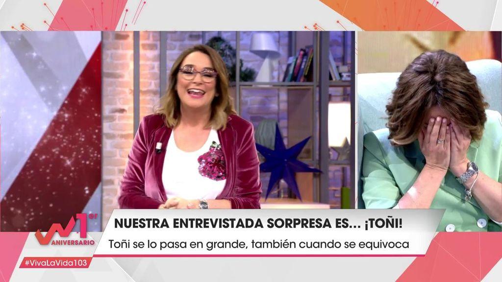 """Del Amaia War a sustituir """"rufián"""" por """"eurofan"""": Los mejores gazapos de Toñi Moreno en un solo vídeo"""