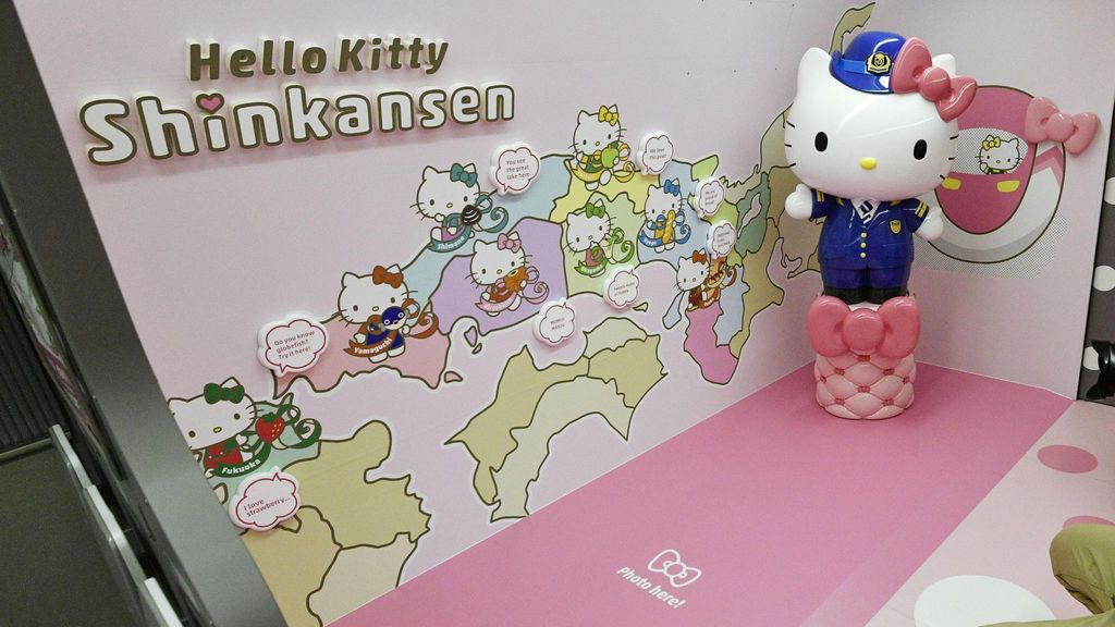 Hello Kitty tren